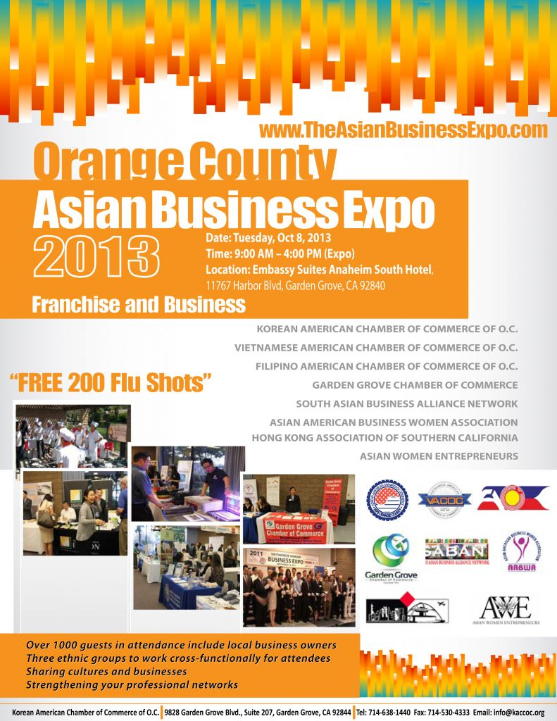 2013 Asian Business Expo flyer