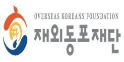 Overseas Korean Foundation-committee